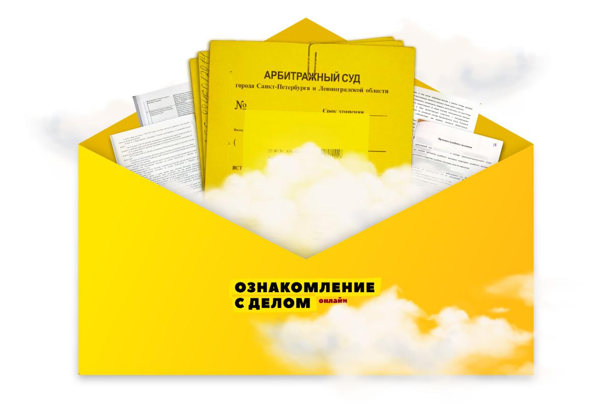 Файлы в облаке