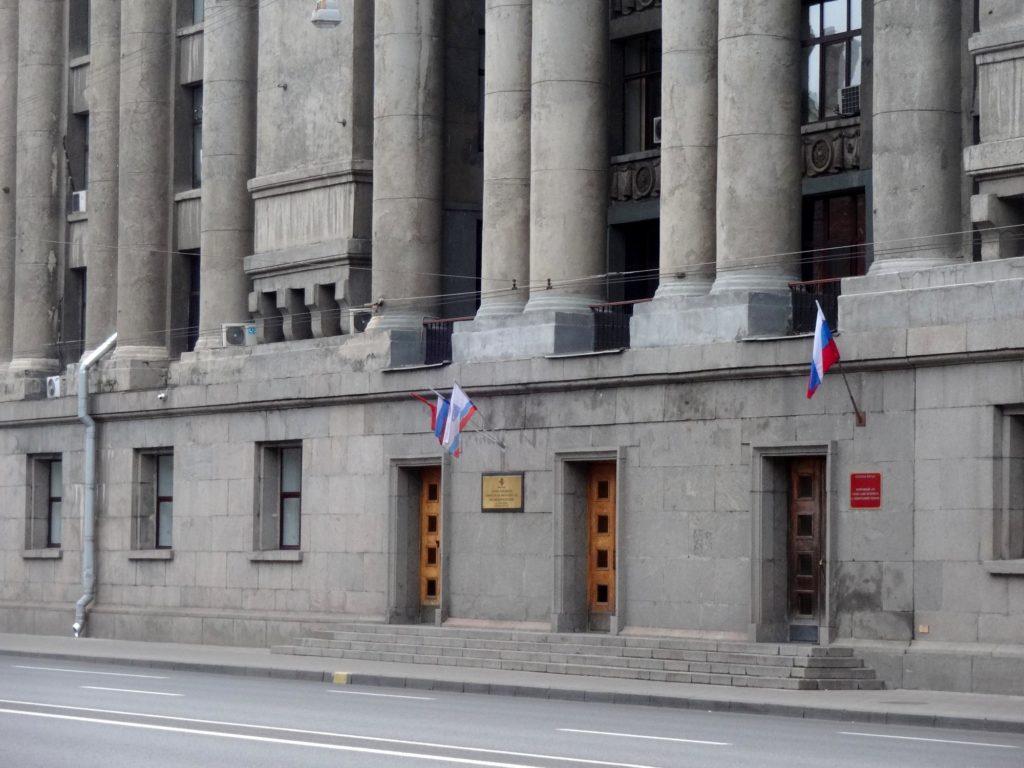 Арбитражный суд СПб и Л.О.